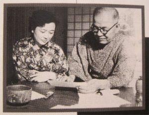 Dr. Hachiya